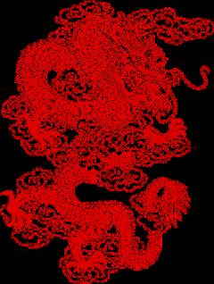 chinese asian dragon papercut chinesedragon