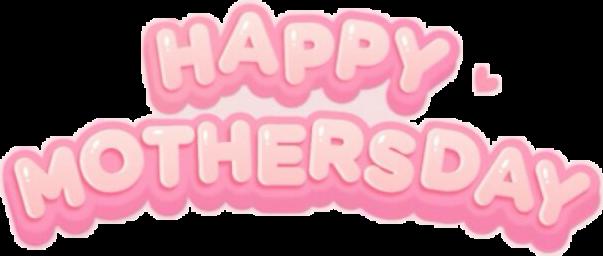 #mothersday #mothersday2017